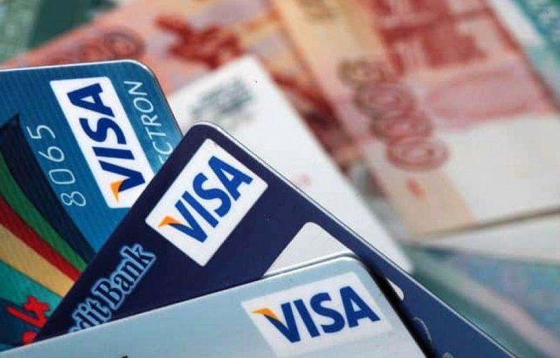 срочный кредит на карту россия